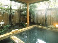 ≪8-9月THE SALE!≫ 癒しの湯と料理自慢の宿 ホテル北陸古賀乃井