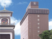 ≪4-7月THE SALE≫JALマイル50%貯まります!城下町観光に最適!≪全室禁煙≫金沢ニューグランドホテル 1泊2日(7/11迄)