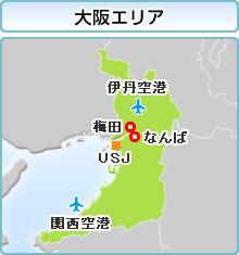 map_kansai01.jpg