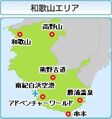 map_kansai04.jpg