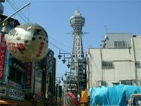 【関西周遊チョイスプラン!】フリー&スタジオ・パス付!