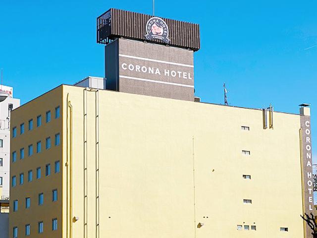 ホテル 帰国 者