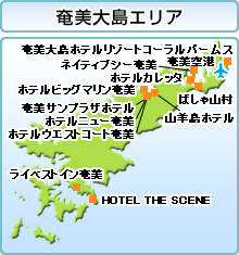 amamiooshima.jpg