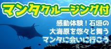【名古屋発】泳げなくても、水着に着替えなくてもOK!