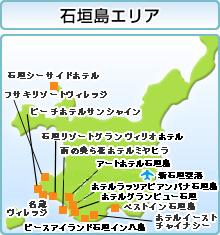 ishigakijima.jpg