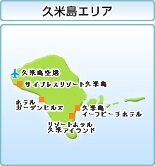 kumejimamap.jpg