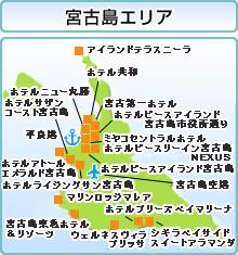 miyakojima.jpg