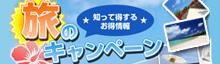 oka_campaigne22064.jpg