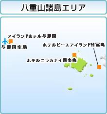 yaeyama.jpg