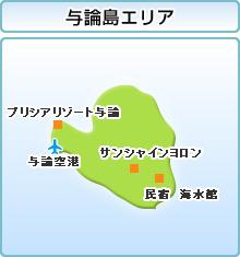 yorontou.jpg