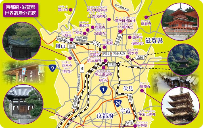 古都京都の文化財 日本の世界遺産の旅 オリオンツアー