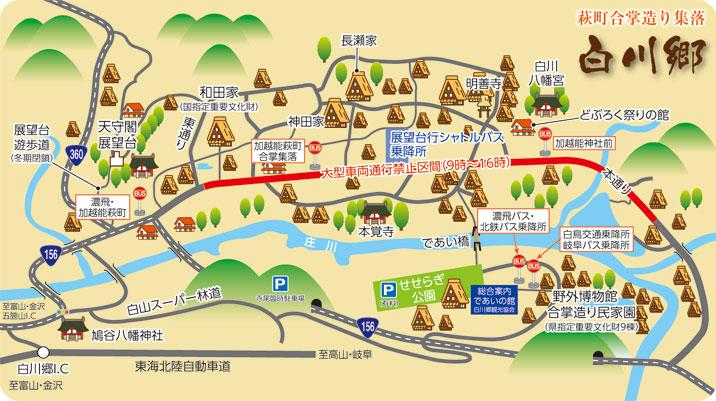 下呂温泉 合掌村 公式ホームページ