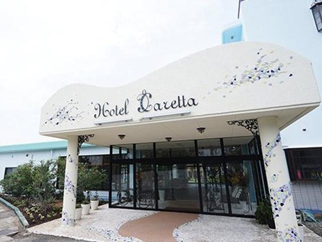 ホテルカレッタ