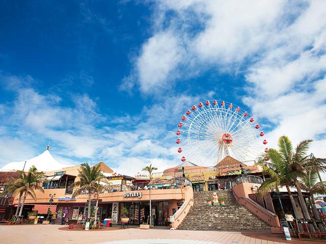 沖縄本島中部のおすすめ旅行プラン・モデルコース
