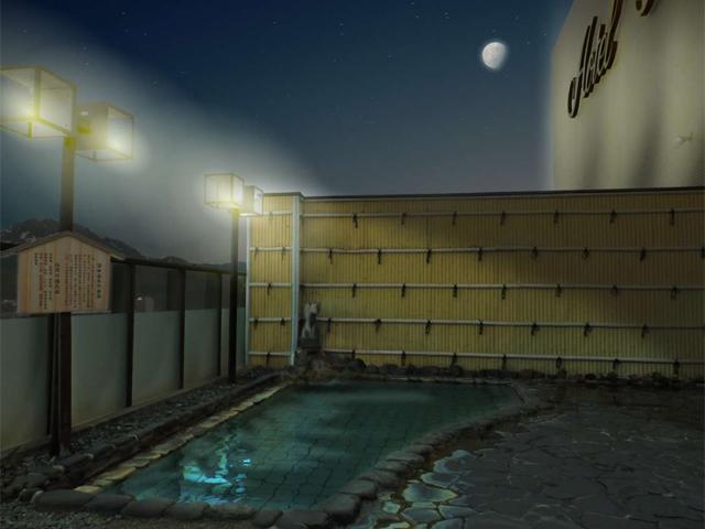 屋上露天風呂 「月下の湯」 地下天然温泉 大浴場「秋芳」