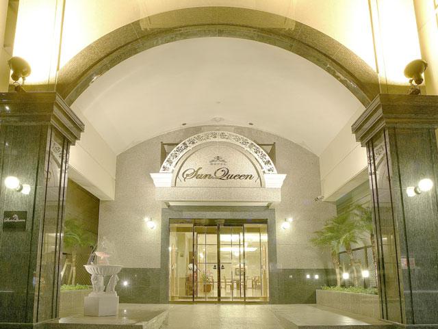 ホテル サン・クイーン