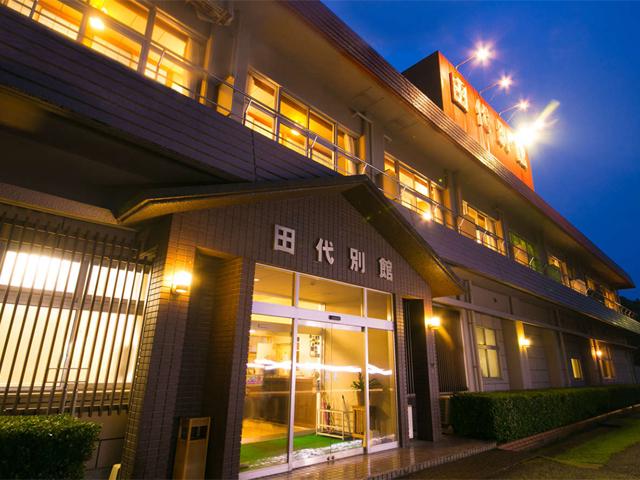旅館 田代別館