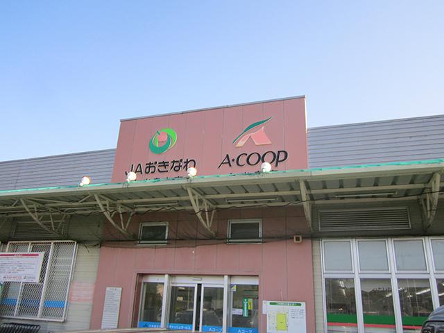 A-COOP久米島店