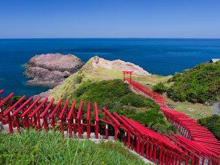 世界が注目する絶景も!山口県に行ったら絶対外せない!絶景、自然、歴史など王道観光スポットをめぐる1泊2日モデルコース
