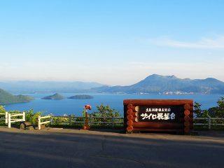 函館・札幌2泊3日 レンタカーでめぐる!北海道観光の定番ルート モデルコース