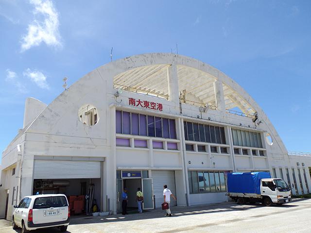 南大東島空港