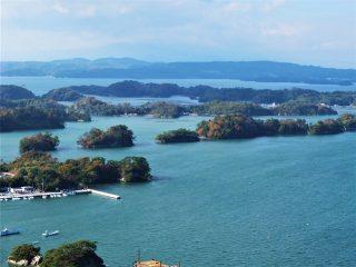 山と海から松島を眺める!絶景・国宝にパワスポ・グルメ!日本三景『松島』をアクティブに周る 日帰り一日モデルコース