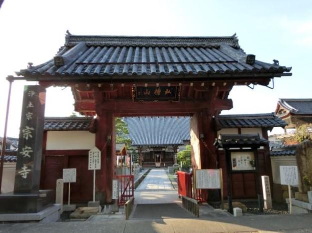 宗安寺の赤門