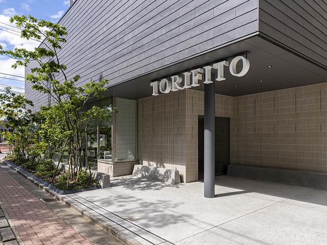 ホテル・トリフィート金沢